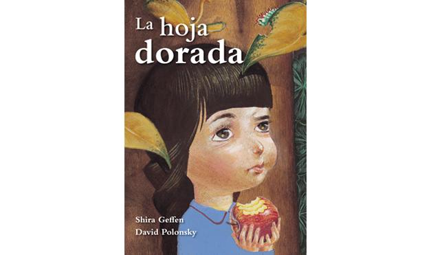 La hoja dorada_COVER-WEB